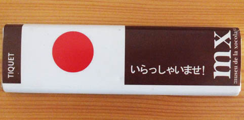 xocolata-11