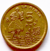 zanco-peseta-1