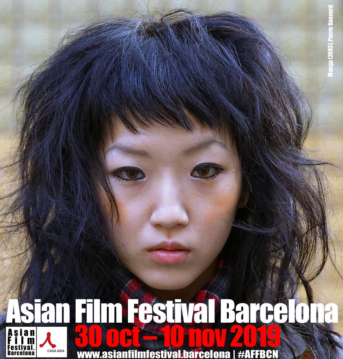 2019-asial film festival cartel