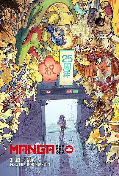 2019-salon del manga